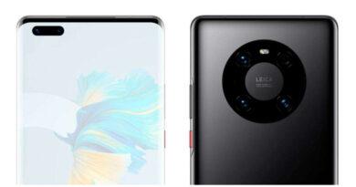 Nuevo Huawei Mate 40