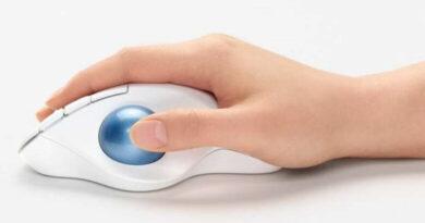 Nuevo mouse para computadores, Ergo M575