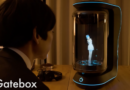 Gatebox, una asistente virtual holografía
