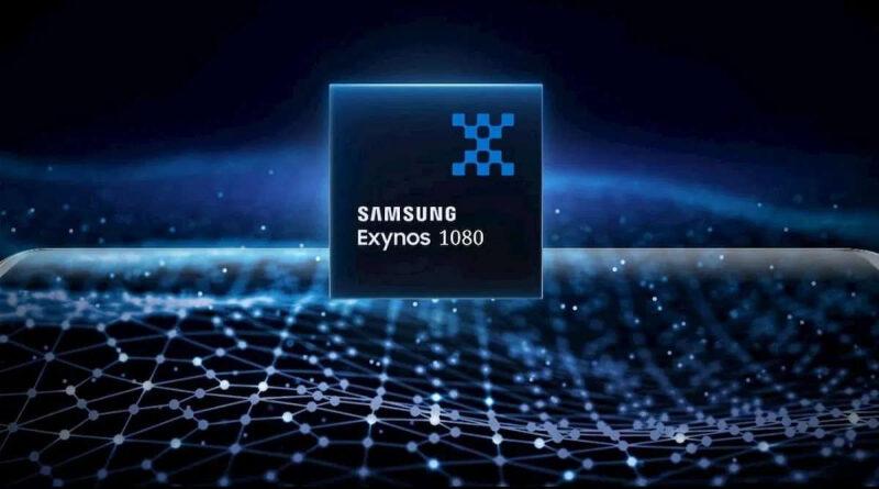 Procesador Samsung Exynos 1080