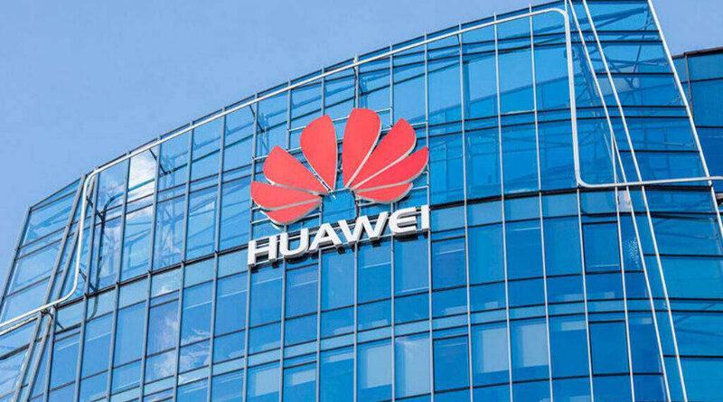 Huawei quiere hacer sus propios procesadores