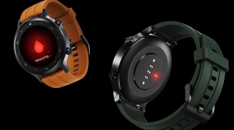 nuevo smartwatch de Realme, el Realme Watch S
